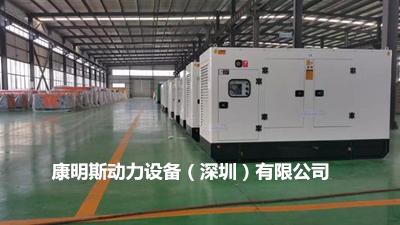 重庆康明斯发电机组不管是单机供电和并联供电