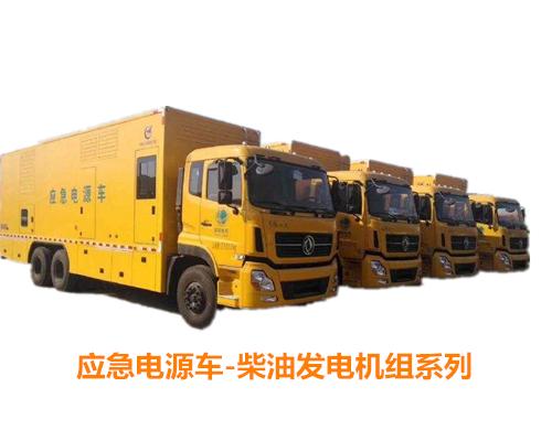 柴油发电机维保发电机外包服务在发达国家已经盛行十多年
